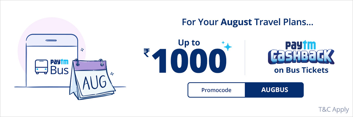 t24 paytm coupons